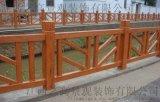 新造型北字仿木栏杆厂家供应广东福建湖南广西浙江海南