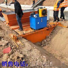 渠道成型机 小型路边沟一次成型机 排水渠道成型机