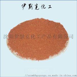 皂黄 酸性黄R 587-98-4