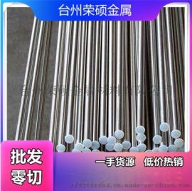 新品推荐316Ti 316不锈钢现货供应