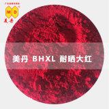 美丹BHXL耐曬大紅有機顏料 塑料橡膠塗料用色粉