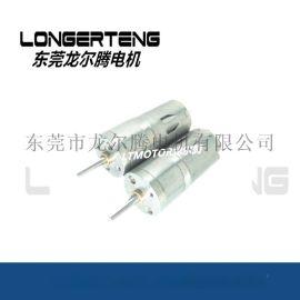 LT25GA-280  25mm減速電機