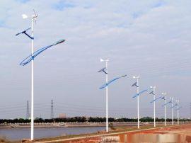 成都風光互補太陽能路燈廠家
