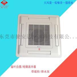 卡式风机盘管价格 水冷天花机空调