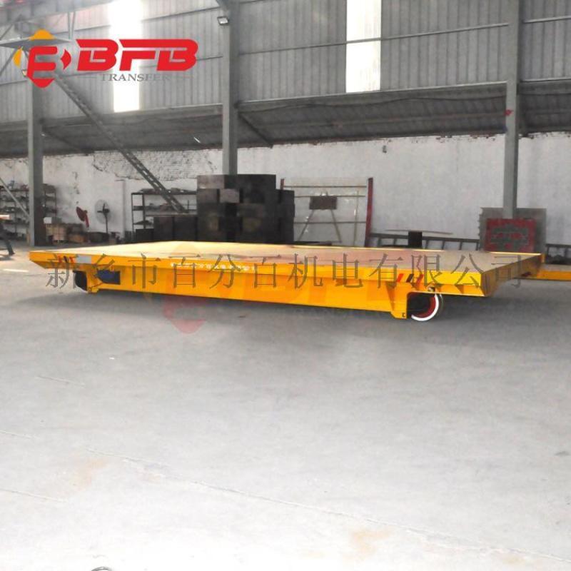 昆明55吨电缆卷筒电动平车, 工业用自装自卸式轨道平车结构图