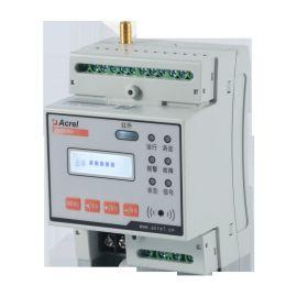 安科瑞安全用电云平台 ARCM300T-Z-2G