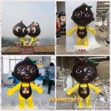 栗子示範區的美妝師玻璃鋼板栗卡通吉祥物玩偶形象雕塑