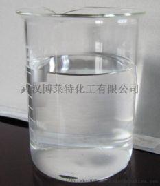 新型铬雾抑制剂 全氟己基乙基磺酸