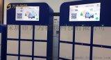 智能电池充电柜电动车电柜充换电柜生产厂家万为物联