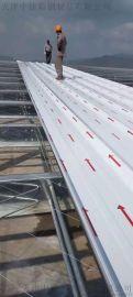 65-430铝镁锰屋面板