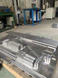 優質模具鋼S136國產進口模具鋼