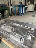 **模具钢S136国产进口模具钢