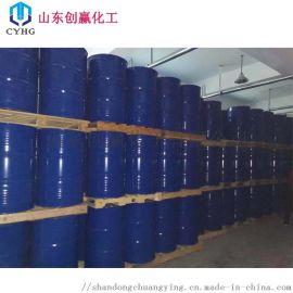 厂家直销工业级乙醇 无水乙醇