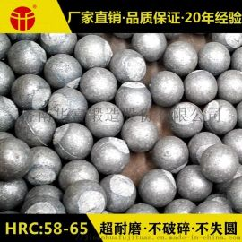 100mm80mm铅锌矿专用耐磨** 低铬合金球 实心铁球