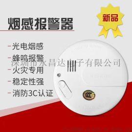 河南永康烟雾报警器YK-135C经济实惠稳定性高