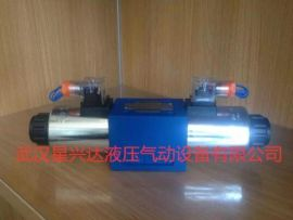 电磁阀4WE6A6X/EW230N9K4