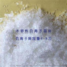 河北液态负离子生产厂家,室内空气净化,涂料添加