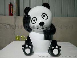 超萌国宝玻璃钢仿真熊猫雕塑落户儿童主题乐园