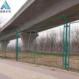 公路隔离护栏网/绿色防护隔离栅