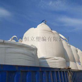 全新搬家神器吨包吨袋加厚耐磨集装太空袋
