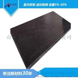 防辐射含硼聚乙烯板A无毒防辐射含硼聚乙烯板特点特性