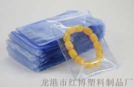 厂家定制文玩玉器手串佛珠宝首饰品自封袋PVC包装袋