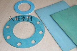 无尘高压石棉橡胶垫片厂家 质优价廉石棉垫片