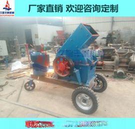 大型破碎机,高产量高效粉碎机,玻璃煤渣石料粉碎机,高效碎石机