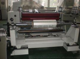 1300/1600自动分切机 贴合分切复卷机 薄膜精密分条机