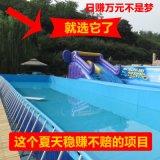 北京户外大型支架移动游泳池水上乐园 家庭公园游乐场成人儿童支架游泳池 支架水池钓鱼池戏水池折叠方形支架养鱼池广场生意泳池