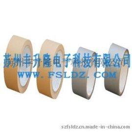 PVC易撕胶带|棕色易撕胶带|包装胶带