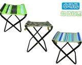 小马扎钓鱼椅户外便携折叠凳子排队神器小椅子
