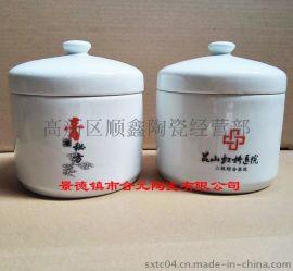 订做陶瓷膏方罐