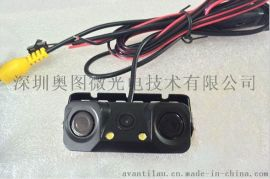 深圳奥图微AUTOVIWE3合1雷达摄像头可视倒车雷达模组ATW-KS-2T
