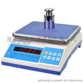 樱花3kg/0.1g计重电子秤 6kg/0.1g计重桌秤电子天平称