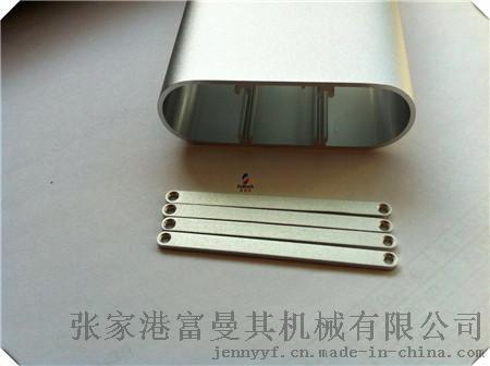 电子外壳及充电器外壳与储电设备外壳氧化工业铝
