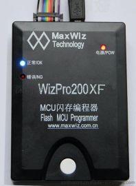 SPI Falsh IC烧写器 >> WizPro200XF系列编程器/烧写器/仿真器