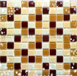 佛山马赛克厂家 水晶玻璃马赛克 马赛克瓷砖