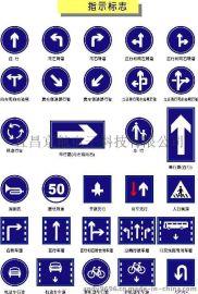 恩施道路标志标牌,,交通标志牌,高速公路标志标牌
