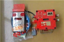 DJ4Y/220車載瓦斯斷電儀,電機車用甲烷斷電儀,5T電機車斷電儀,DJB4瓦斯斷電儀