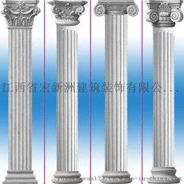 九江GRC欧式构件(宏新洲)