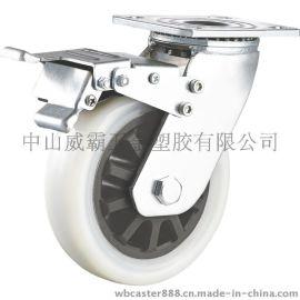 厂家直销重型双轴通花尼龙脚轮