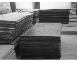 耐腐蚀自润滑煤仓HDPE500挡煤板