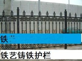 成都都江堰铁艺围栏130+7280+8838