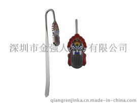 五路财神书签 金属书签 商务礼品定制 中国复古书签