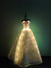 发光婚纱 发光礼服 发光纤维