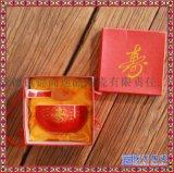 景德鎮陶瓷福壽碗套裝定製 祝壽禮品燒字祝壽碗批發