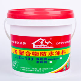 js聚合物防水塗料水泥基防水塗料