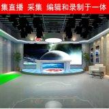 聲學裝修,綠色摳像背景實時虛擬摳像系統