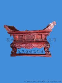 定做红木供桌 实木雕刻元宝桌